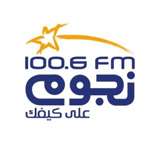 Nogoum-FM-Egypt